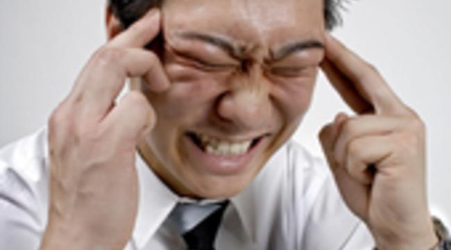 Carousel_headache1